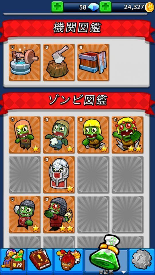 Zombie Rollerz レビュー画像