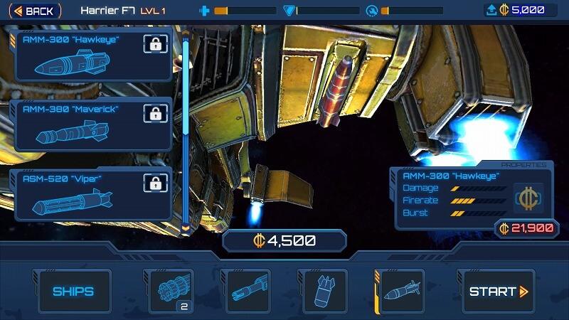 レッドサイレン:宇宙防衛