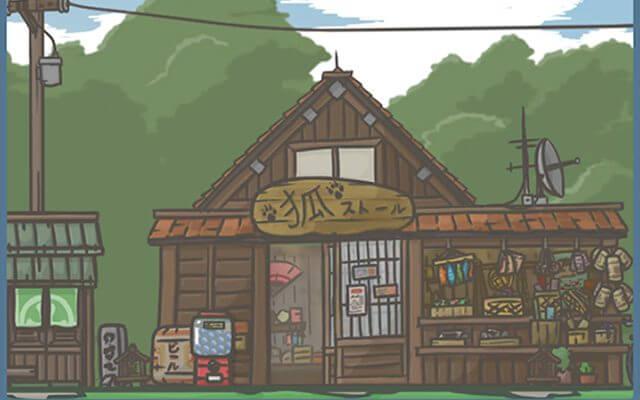 ツキの冒険(Tsuki Adventure)