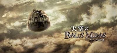 天空の城と巨獣を操れ!斬新なシステム美麗なるダークファンタジー・パズルRPG