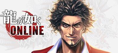 【サービス開始!】新・龍が如く始動!スマホで遊べる「龍が如く」シリーズの新作はドラマティック抗争RPG!