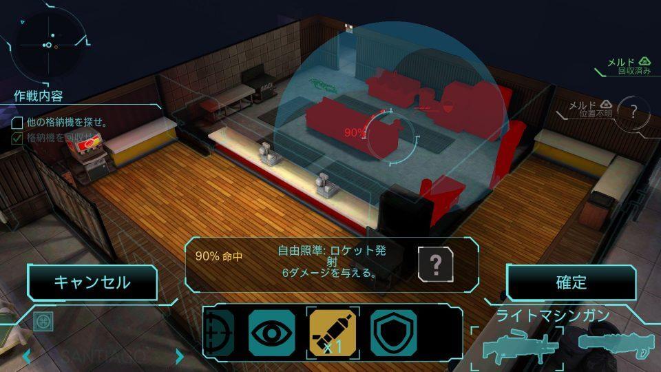 XCOM:Enemy Withinレビュー