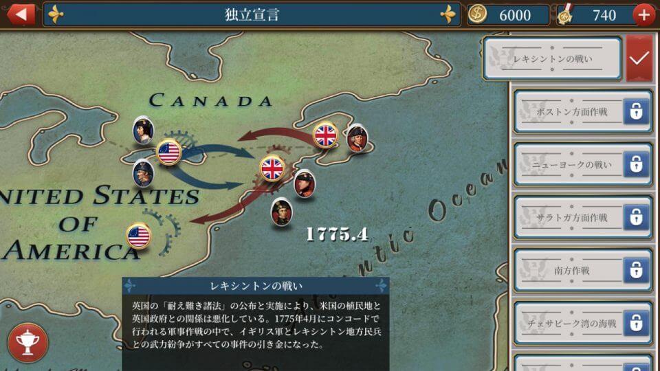 欧陸戦争6:1804 レビュー画像