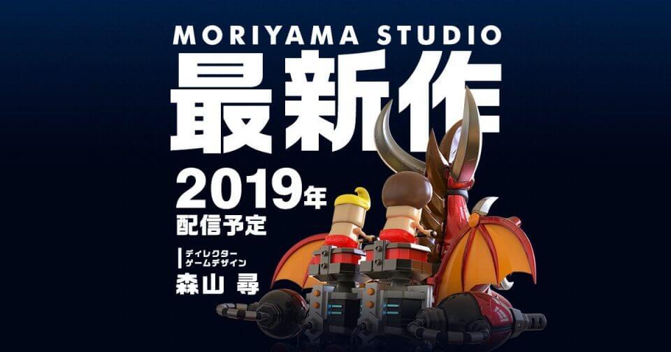 アソビズム 森山スタジオ新作(仮)