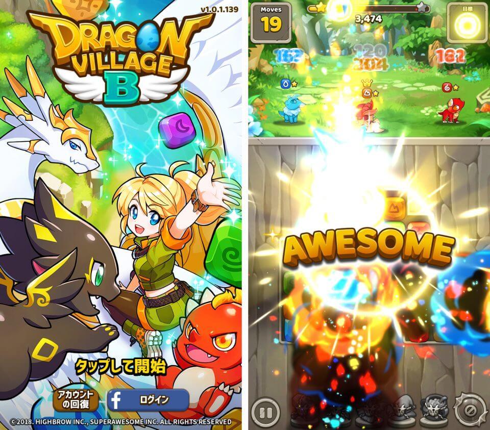 dragonvillage-blast_04