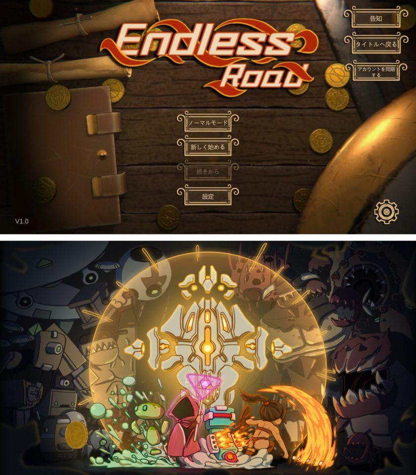 endlessroad_04