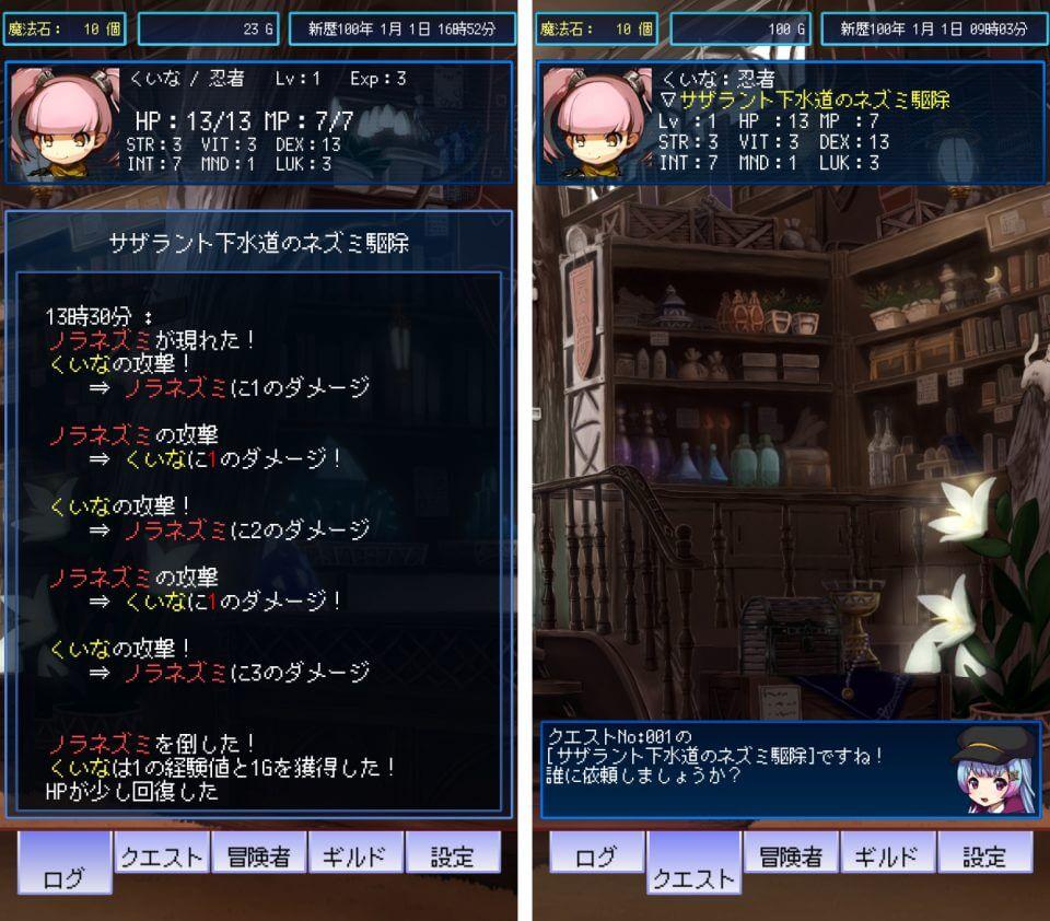 guildmaster_01