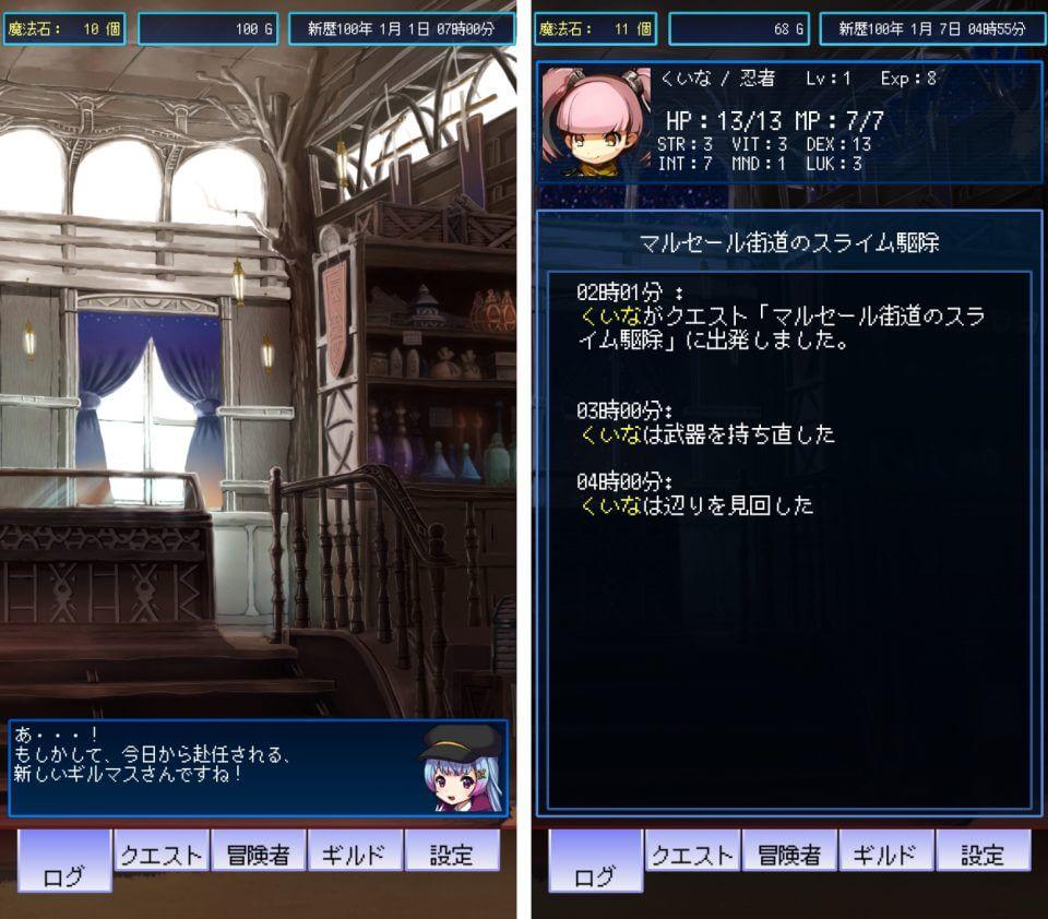 guildmaster_04