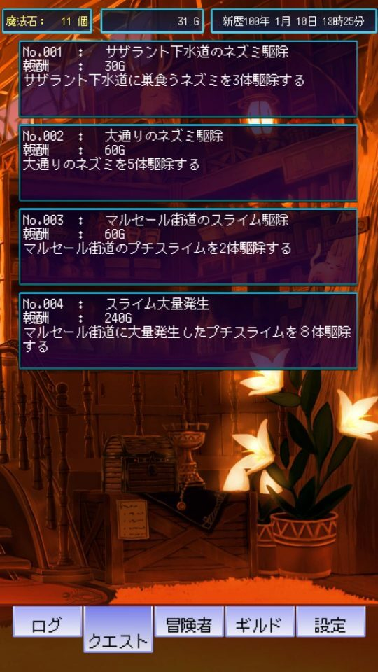 guildmaster_07