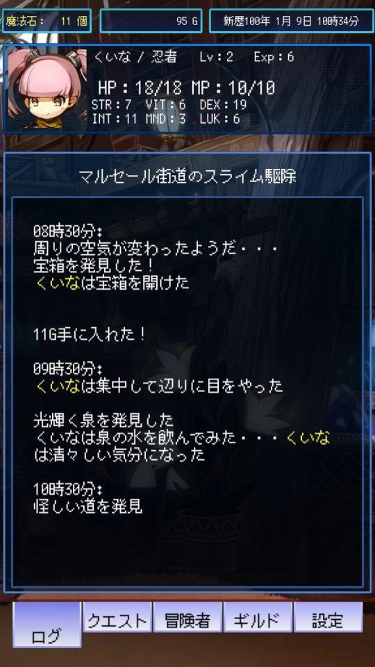 guildmaster_09