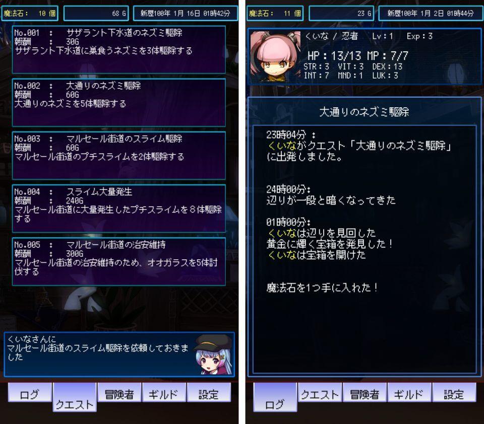 guildmaster_12