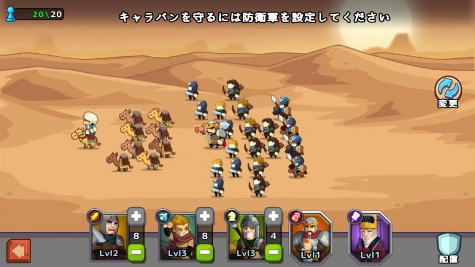 Knights & Glory レビュー画像