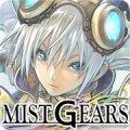 ミストギア(MIST GEARS)
