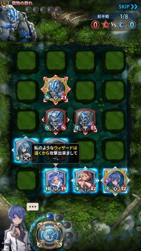 mobcast-nanakage_09