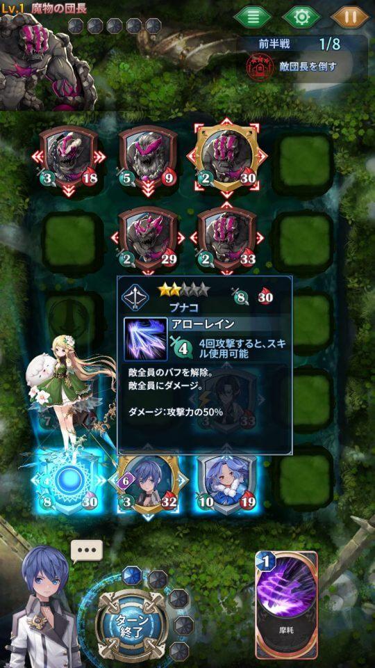 mobcast-nanakage_10