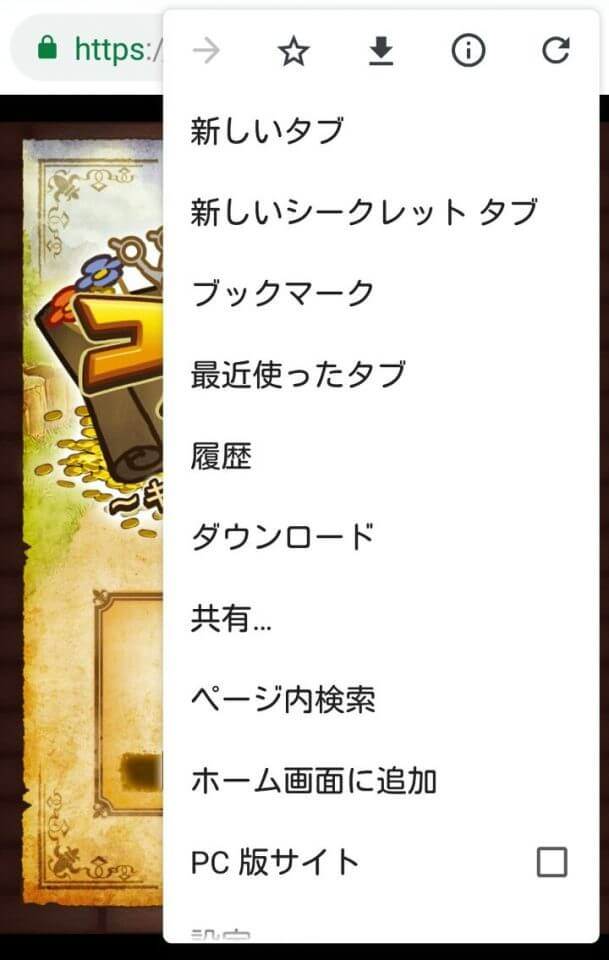 u-can-quest_07