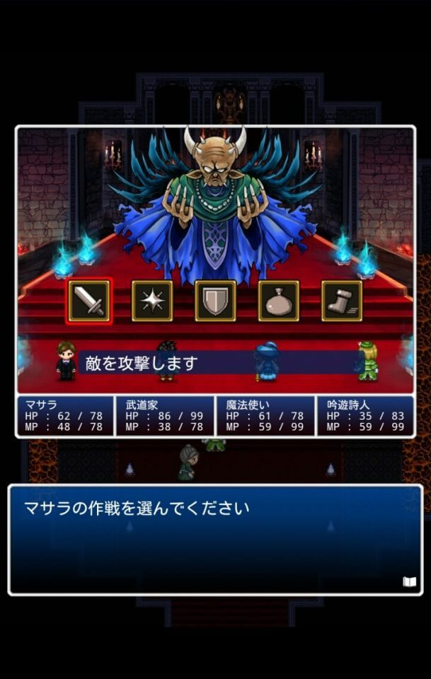 u-can-quest_13