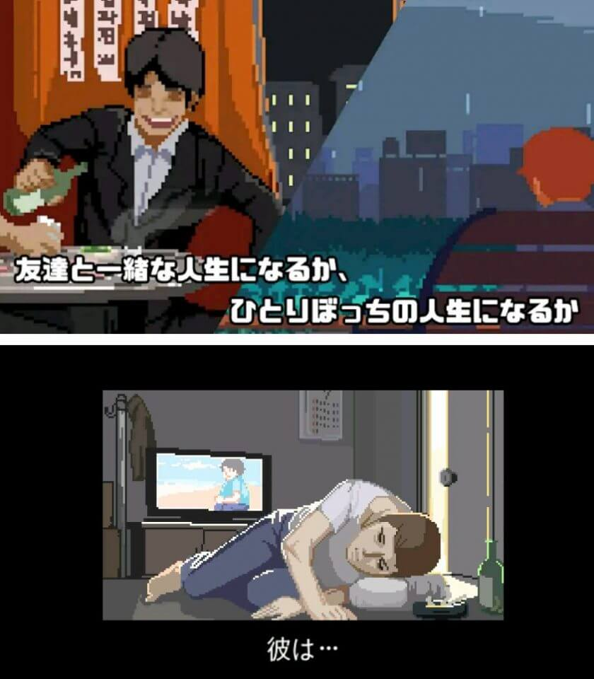 Life is a gameレビュー