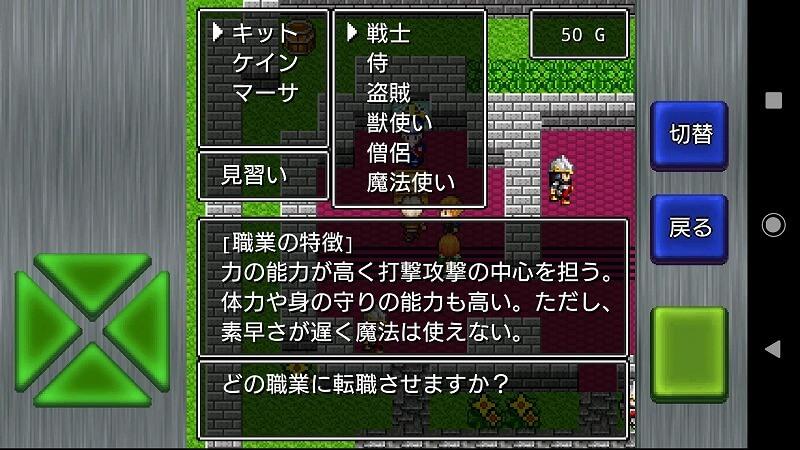 ガイラルディア神話3
