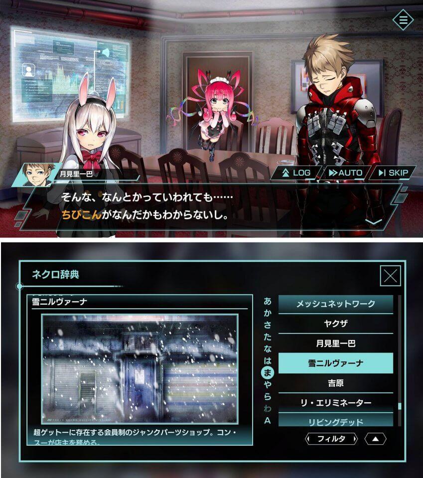 凍京NECRO SUICIDE MISSION