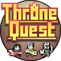 Throne Quest RPG(スローンクエスト)
