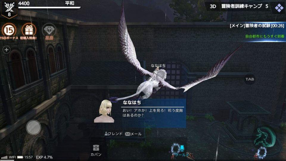 dragonian-saga_10