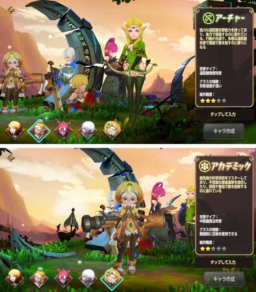 dragonnest-m_02