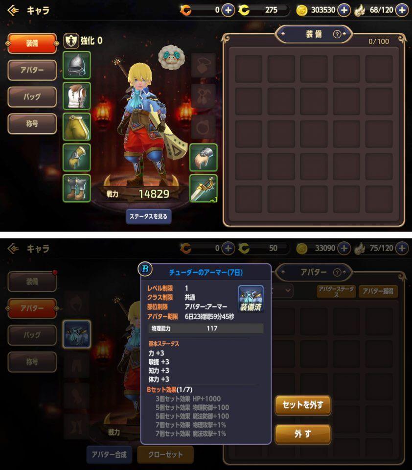 dragonnest-m_05