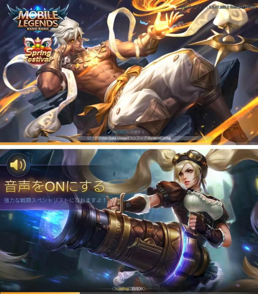 mobile-legends_04