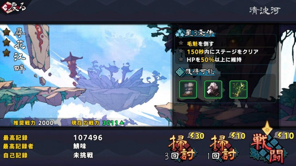 phantom-mira_09