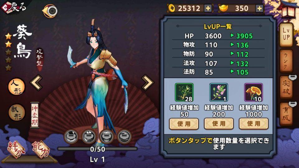 phantom-mira_13