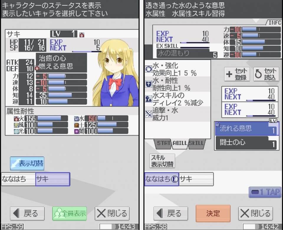 sakagami3_05