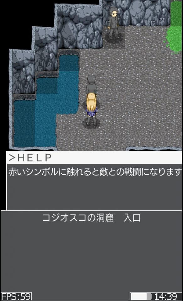 sakagami3_09