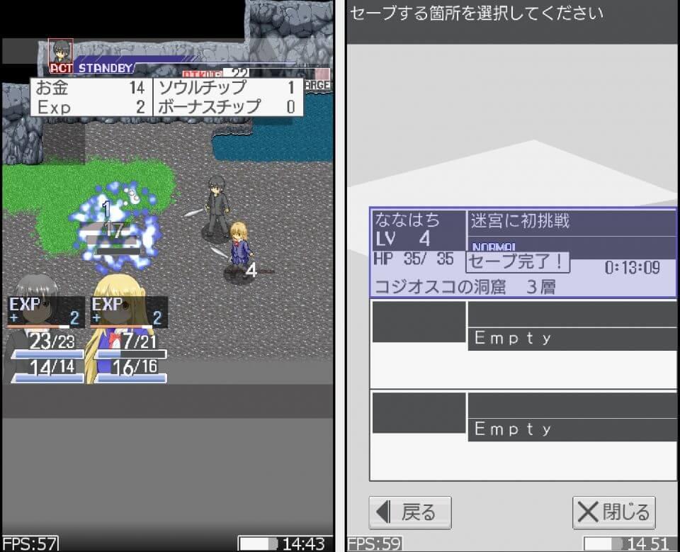 sakagami3_12