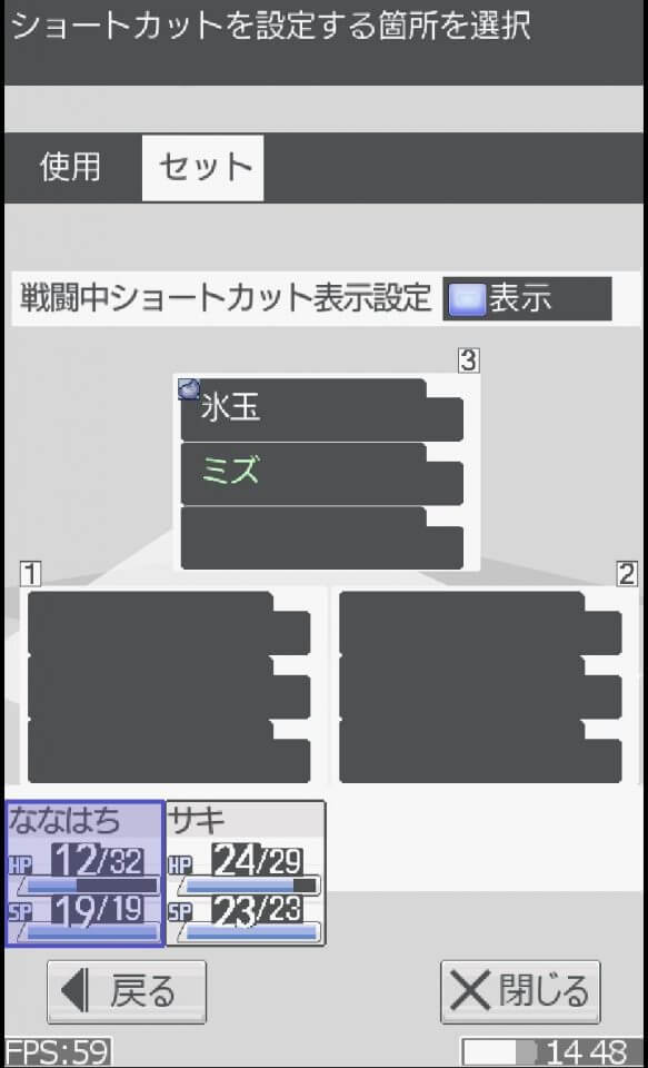 sakagami3_13