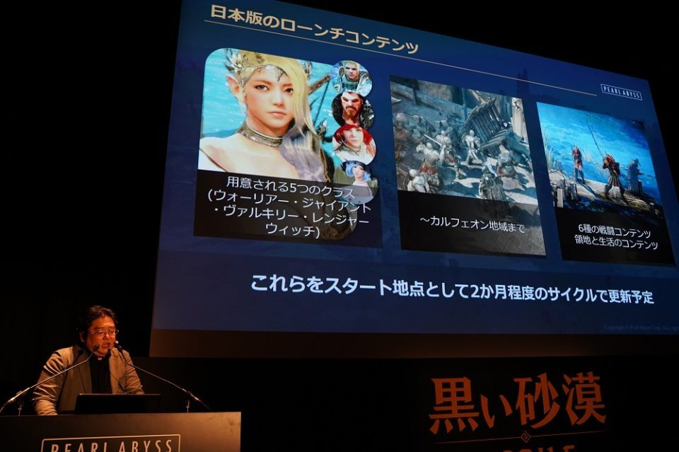 日本版のローンチコンテンツ
