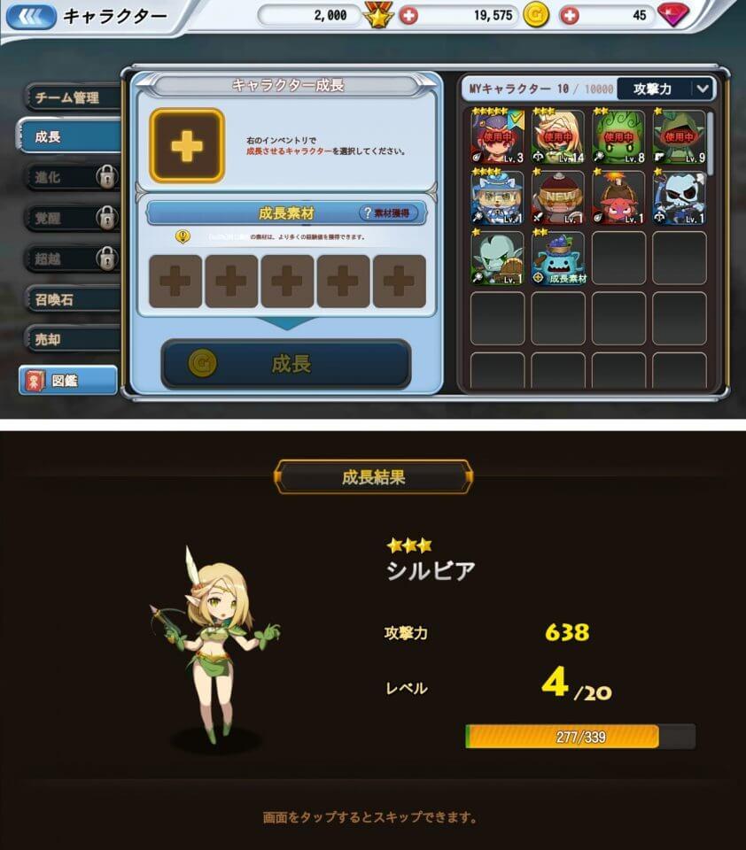 crusaders-attack_05