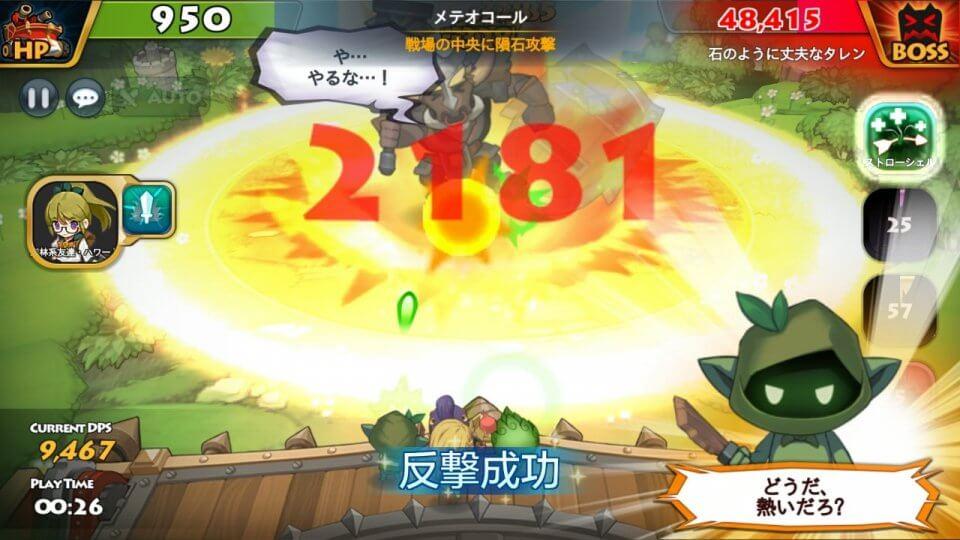 crusaders-attack_10