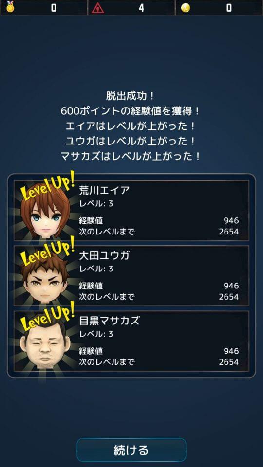 doreiku_10