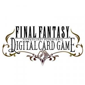 ファイナルファンタジー デジタルカードゲーム