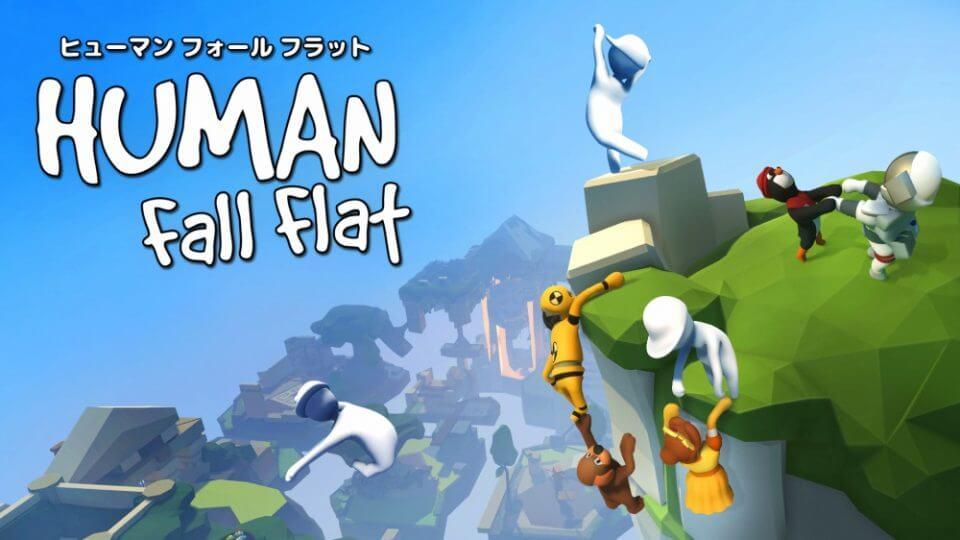Human Fall Flat(ヒューマン フォール フラット)