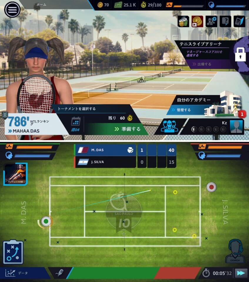 テニス・マネージャー2019 レビュー画像