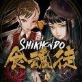 Shikhondo - Soul Eater(シクホンド - 食魂徒)
