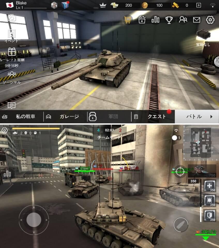 League of Tanks レビュー画像