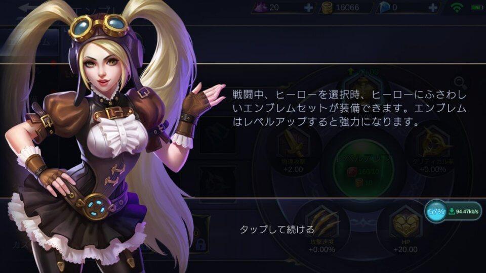 mobile-legends_11