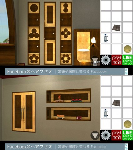 ハッピーエスケープ(最上階の部屋)レビュー画像