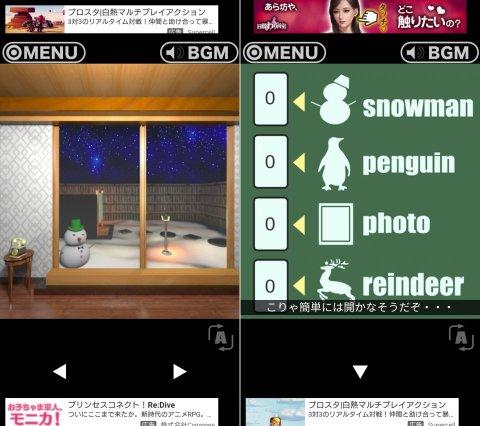 脱出ゲーム RESORT2レビュー画像