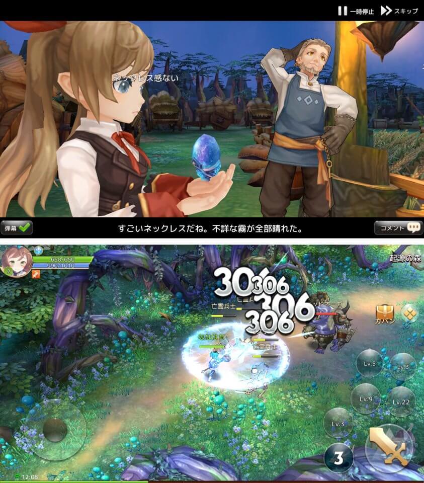 ash-tale-wind_02