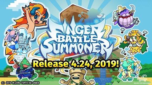 フィンガーバトルサモナー、ツカイマとともに戦うタワーディフェンスxアクションxRPG!様々なマホウを繰り出してモンスターを倒そう!