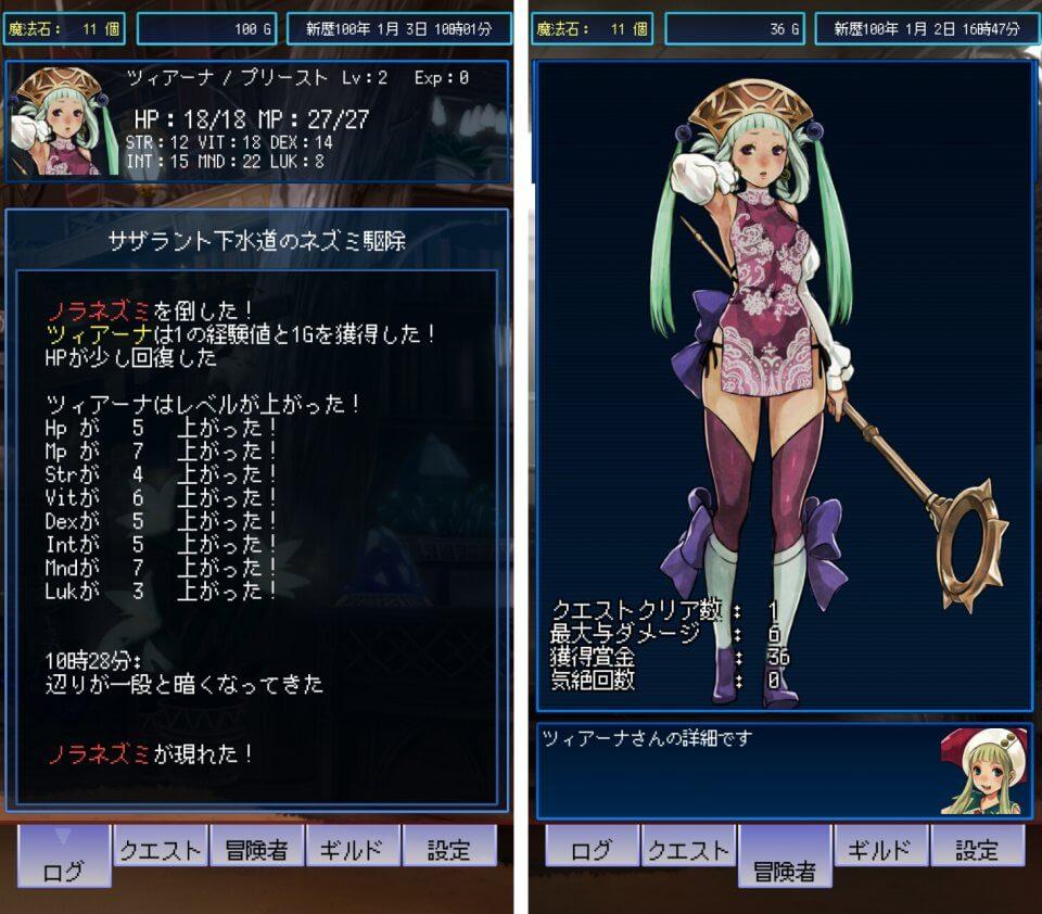 henkyou-guildmaster_01